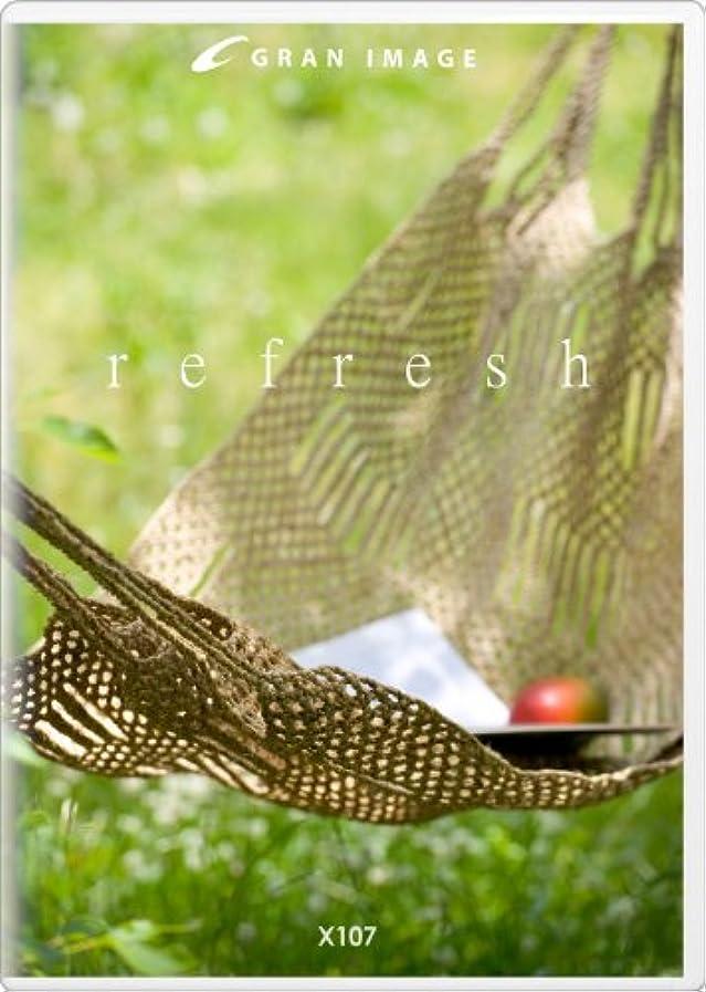 泳ぐウェブ喉頭グランイメージ X107 リフレッシュ(ロイヤリティフリー写真素材集)