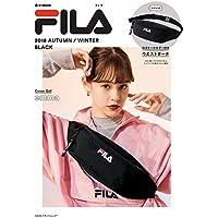 FILA 2018 AUTUMN / WINTER BLACK (e-MOOK 宝島社ブランドムック)