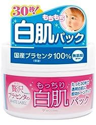 日亚:MICCOSMO WHITE LABEL 胎盘素柔肌白肌面膜 130g1027日元约¥63