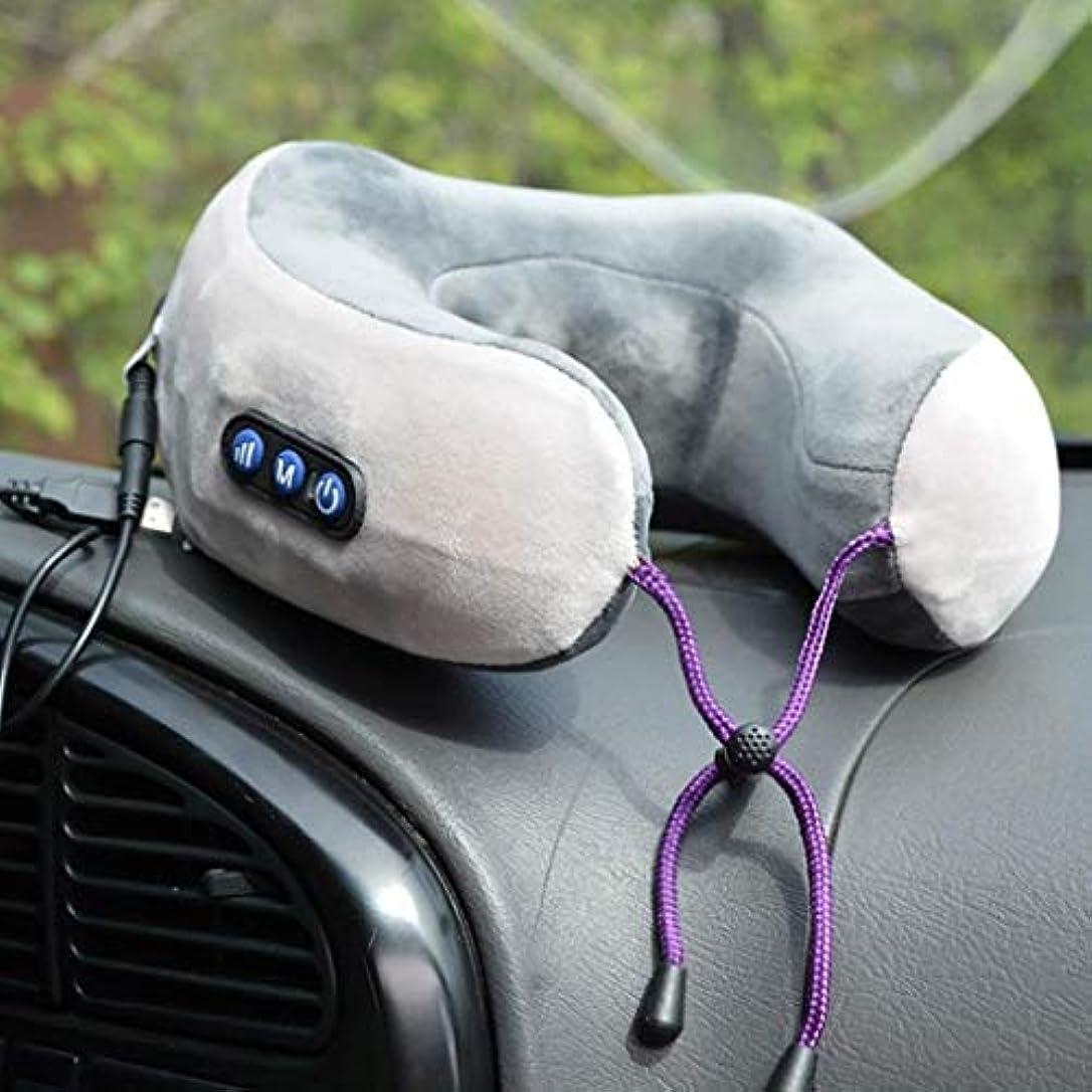 正しく疎外する車頚椎U字型のマッサージ枕、多機能電気ネックケア機器、混練マッサージ頚椎頚椎枕、充電、血液の循環を促進 (Color : A)