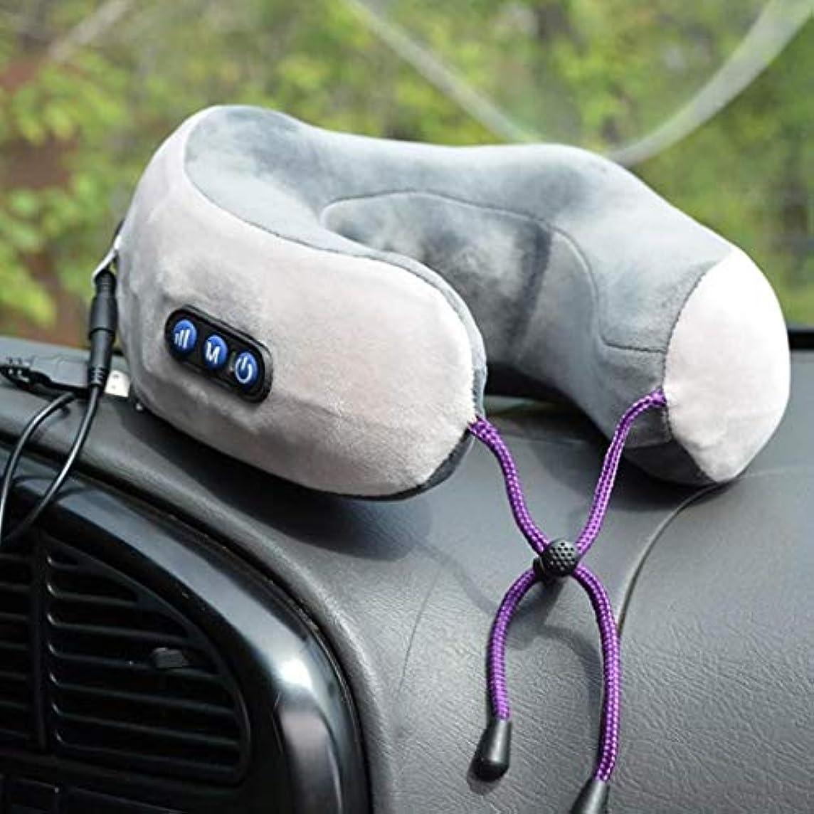 山嫌がらせ異常な頚椎U字型のマッサージ枕、多機能電気ネックケア機器、混練マッサージ頚椎頚椎枕、充電、血液の循環を促進 (Color : A)