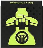 Colony(初回限定盤)