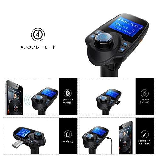 FMトランスミッター Bluetooth 4.0 高音質 iphone 7 / 7 plus android 各種スマホ対応 / 急速充電 QC USB 2ポート搭載 FM transmitter / 専用アプリ搭載 ハンズフリー 通話 電圧測定機能 (T11)