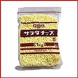 【冷蔵】 QBB サラダチーズ 1kg 5mm角 業務用