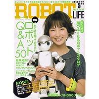 ロボットライフ 2007年 05月号 [雑誌]