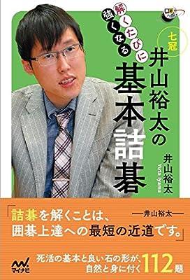 http://www.amazon.co.jp/dp/4839960828?tag=keshigomu2021-22