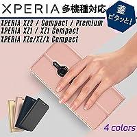 薄型手帳 薄&軽 Xperia XZ2 Compact ケース 手帳型 マグネット カード収納 スタンド機能 耐衝撃 スマホケース Xperia XZ2 Compact 手帳型 ケース Xperia XZ2 Compact カバー SO-05K ケース 手帳型 SO-05K 手帳型 ケース SO-05K カバー xperia xz2 コンパクト (ローズ)