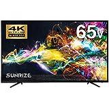 SUNRIZE サンライズ テレビ 65V型 4K対応TV HDR対応 外付けHDD録画対応 直下型LEDバックライト (65V型)