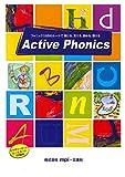 Active Phonics テキスト