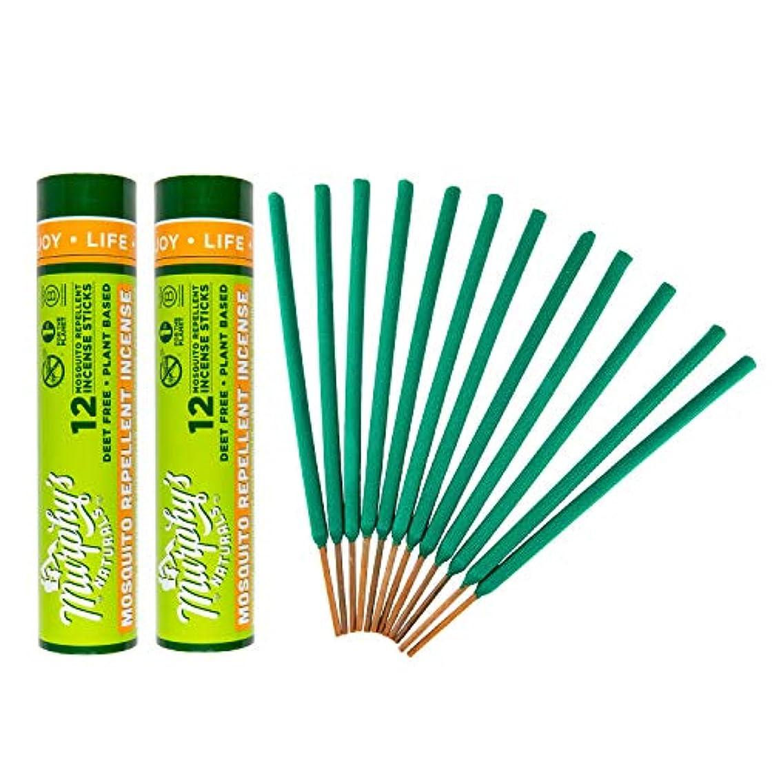 告発者複製するスカリーマーフィーのNaturals Mosquito Repellent Incense Sticks グリーン