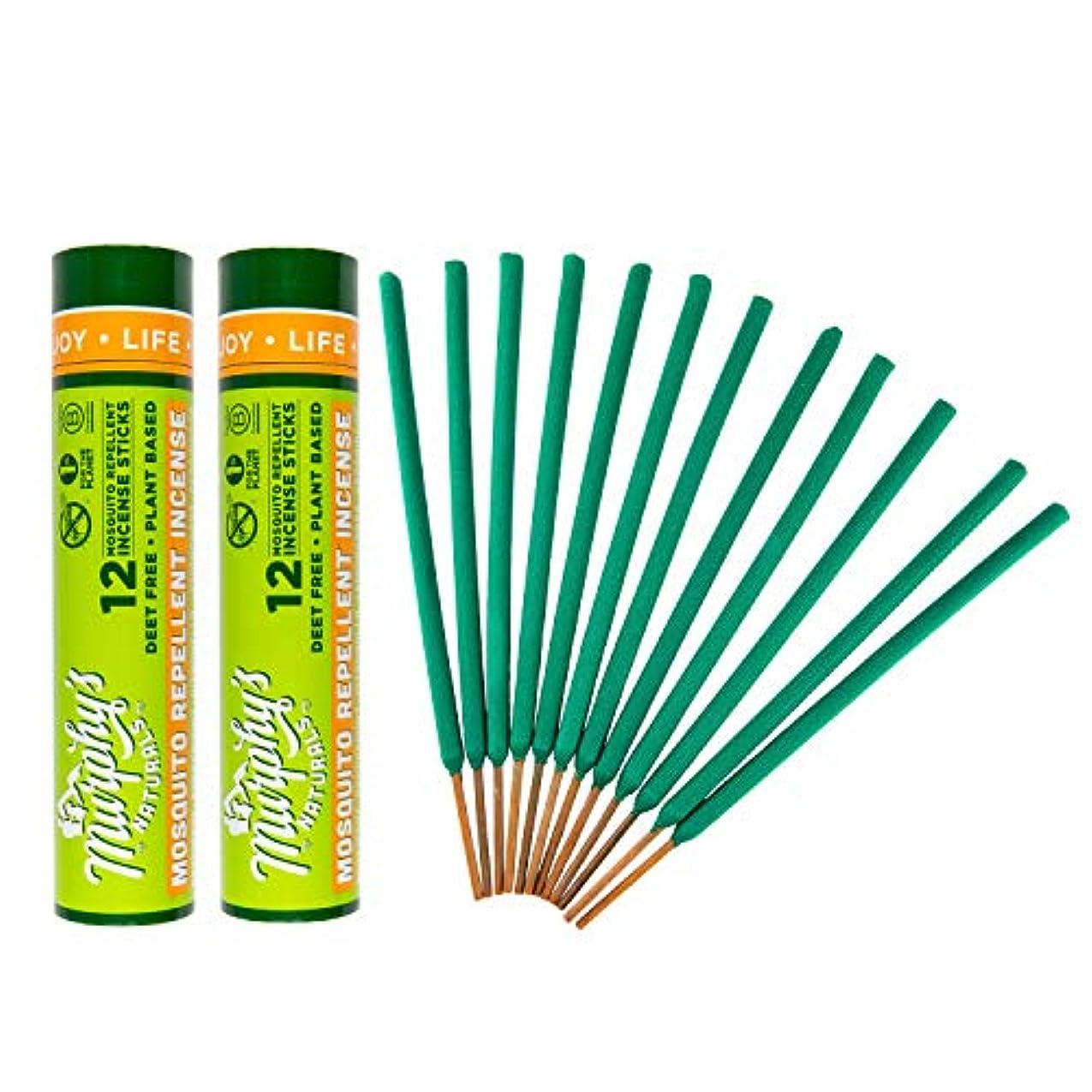 光沢のある徒歩で誠実さマーフィーのNaturals Mosquito Repellent Incense Sticks グリーン