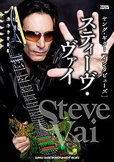 Amazon.co.jp: 100%スティーヴ...