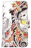 『龍が如く』真島のマジスマホケース(手帳型) L