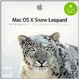 MAC OS X 10.6.3 SNOW LEOPARD ファミリーパック