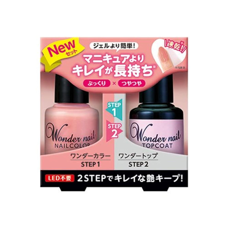 シネウィアミューズ知覚pa ワンダーネイル 2ステップセット WN-S02 (10mL + 7mL)
