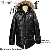 (ハルフレザー)Haruf Leather hn3bbk メンズ レザーダウンジャケット ダウンコート ホースレザー ブラック 本革