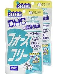 DHC フォースコリー 30日分 120粒 ×2個セット