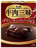 S&B 牛肉三昧 シチュー・ド・ビーフ 180g×2箱