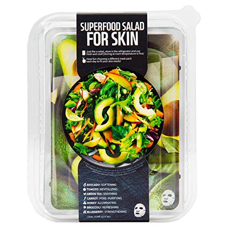 鳴り響く指導する事業ファームスキン スーパーフードサラダ フォースキン フェイスマスクシート パッケージC(アボカド) 7枚入
