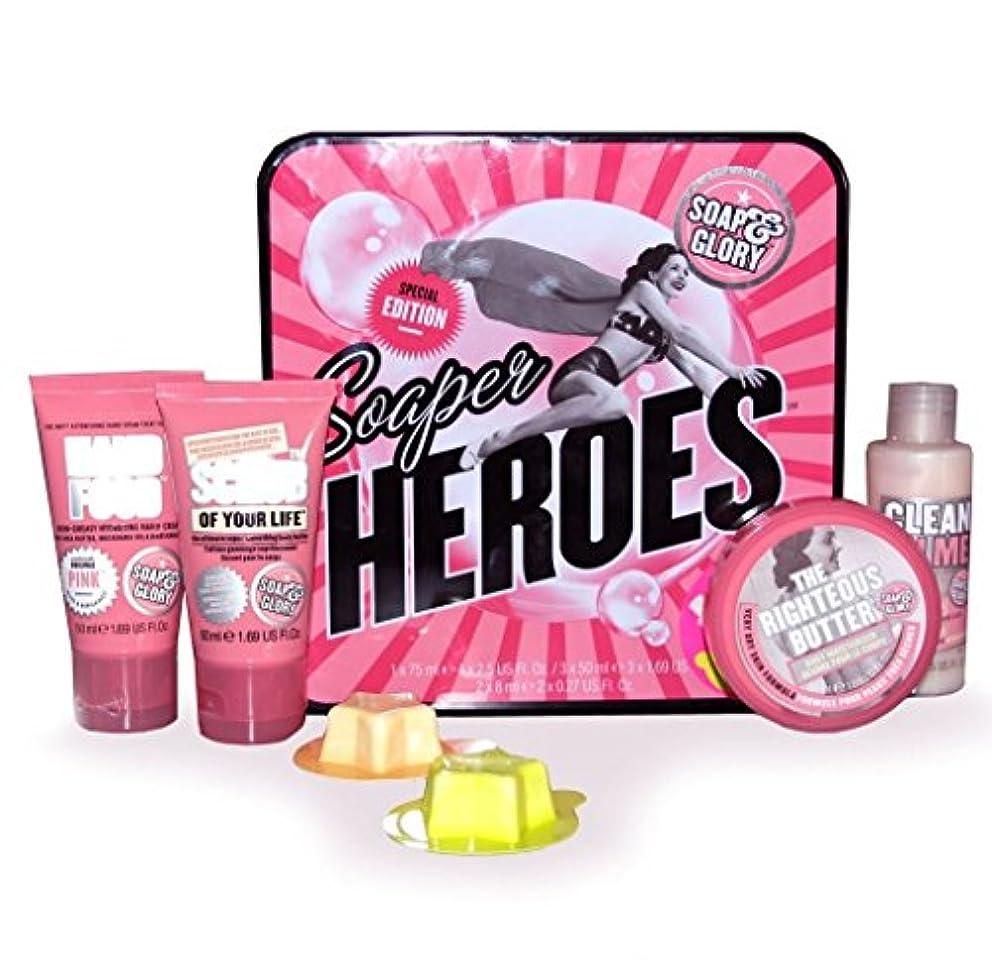 失速調和のとれたなめるSoap & Glory Soaper Heroes Special Edition Christmas Gift Set [並行輸入品]