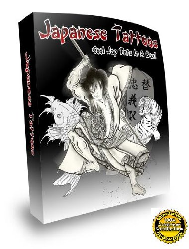 Japanese Tattoos: Includes Demons,Heroes, and Horicho, All 3 Volumes In One Book! More than 400 Pages!A Unique Collection Of One Of The Coolest & Rarest Japanese Tattoos Available! (English Edition)