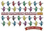 販促カレンダー2012年版 ([カレンダー])