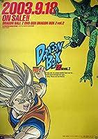 ドラゴンボール DRAGON BALL ポスター 15_32
