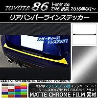 AP リアバンパーラインステッカー マットクローム調 トヨタ 86 ZN6 後期 2016年08月~ ゴールド AP-MTCR2187-GD