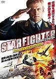 スターファイター 未亡人製造機と呼ばれたF-104[DVD]