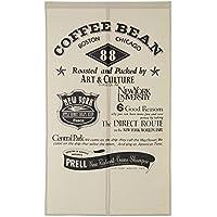 ナルミ のれん コーヒー 85×150cm