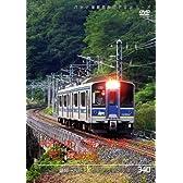 パシナ IGRいわて銀河鉄道 青い森鉄道 [DVD]