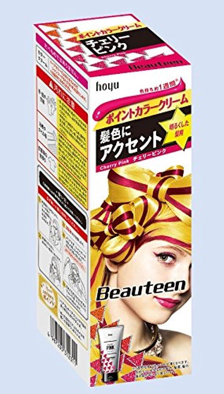 選択無秩序芝生Beauteen(ビューティーン) ポイントカラークリーム チェリーピンク × 18個セット