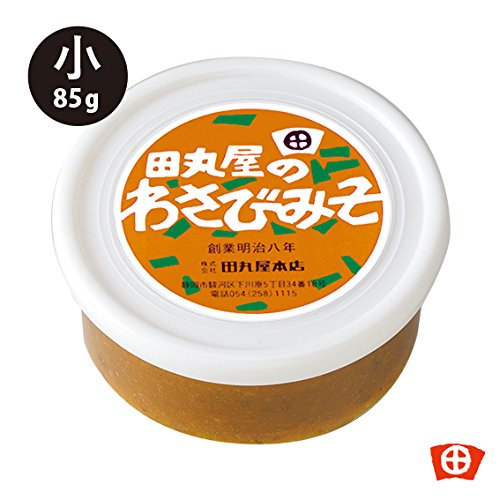 田丸屋わさび漬け ヤマトカップ小 (わさびみそ)