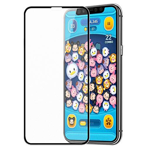 Seimina iPhone X/iPhone XS ガラスフィルム アンチグレア 全面保護 さらさら 【ガイド枠付き】 反射防止 3D フルカバー 液晶保護フィルム 強化 【日本製素材旭硝子製】 極薄0.3mm 9H硬度 指紋防止 耐衝撃 5.8インチ