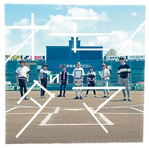 「LIFE〜目の前の向こうへ〜」関ジャニ∞ドラマ主題歌の歌詞の意味が深い!PV、パート割も公開!の画像