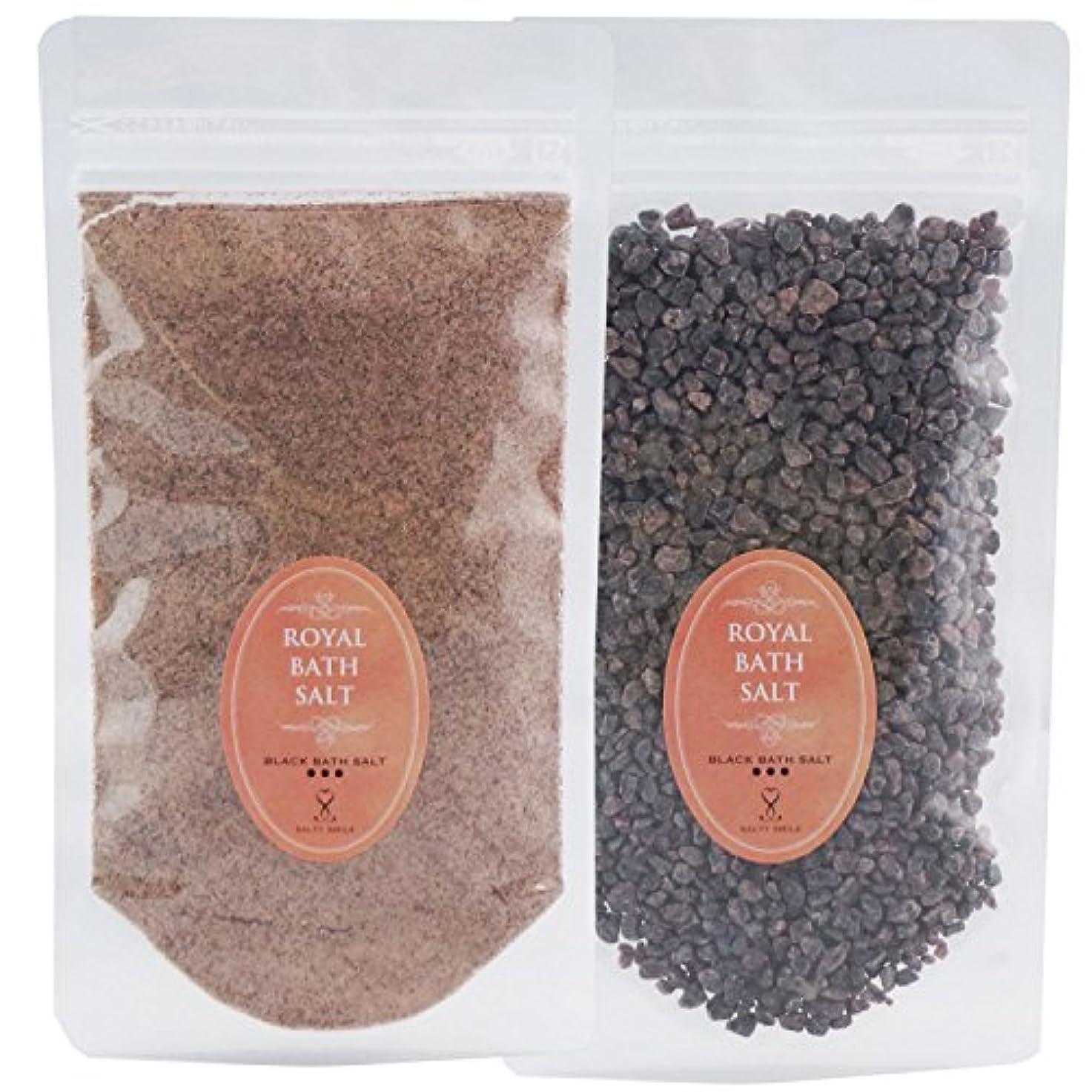 結婚する違反解放するロイヤル バスソルト ヒマラヤ岩塩 ブラック パウダー グレイン 各200g 粗粒 粉 ROYAL BATH SALT
