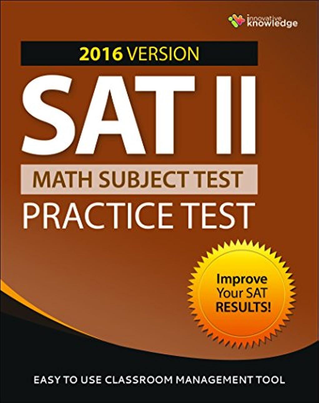 民兵夢スパイラルアメリカ大学受験SAT数学Level2の模擬テスト [オンラインコード]