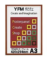 YFMポスターフレーム A3 420x297mm (シルバー)