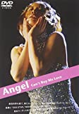 ANGEL Can't Buy Me Love[DVD]