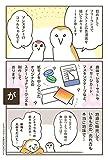 ぼっち紙モノ制作記 〜箔押しレターセット編〜: 初めまして