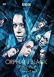オーファン・ブラック シーズン3 VOL.3 [DVD]