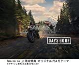 【PS4】Days Gone ( デイズゴーン ) 【Amazon.co.jp限定】 オリジナルPS4用テーマ (配信) 【CEROレーティング「Z」】 画像