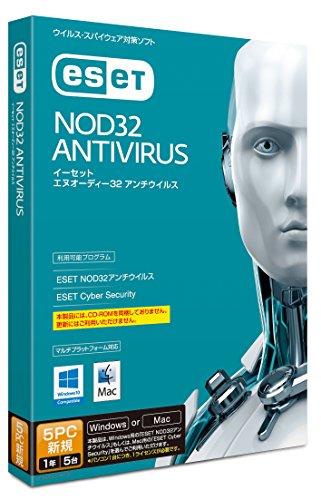 ESET NOD32 アンチウイルス | 新規 | 5PC ...