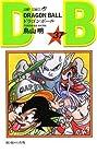 ドラゴンボール 第37巻