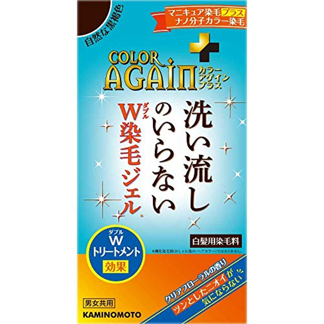 額解凍する、雪解け、霜解け王位カラーアゲインプラス 自然な黒褐色 80mL