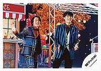 関ジャニ∞ 公式生写真 EJ☆コースター MV & ジャケ写撮影オフショット 【混合 安田章大 錦戸亮】