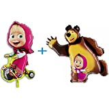 Must Have Set of Two Balloons Masha and the Bear, for Party Supplies and Birthday Globos Masha y el Oso