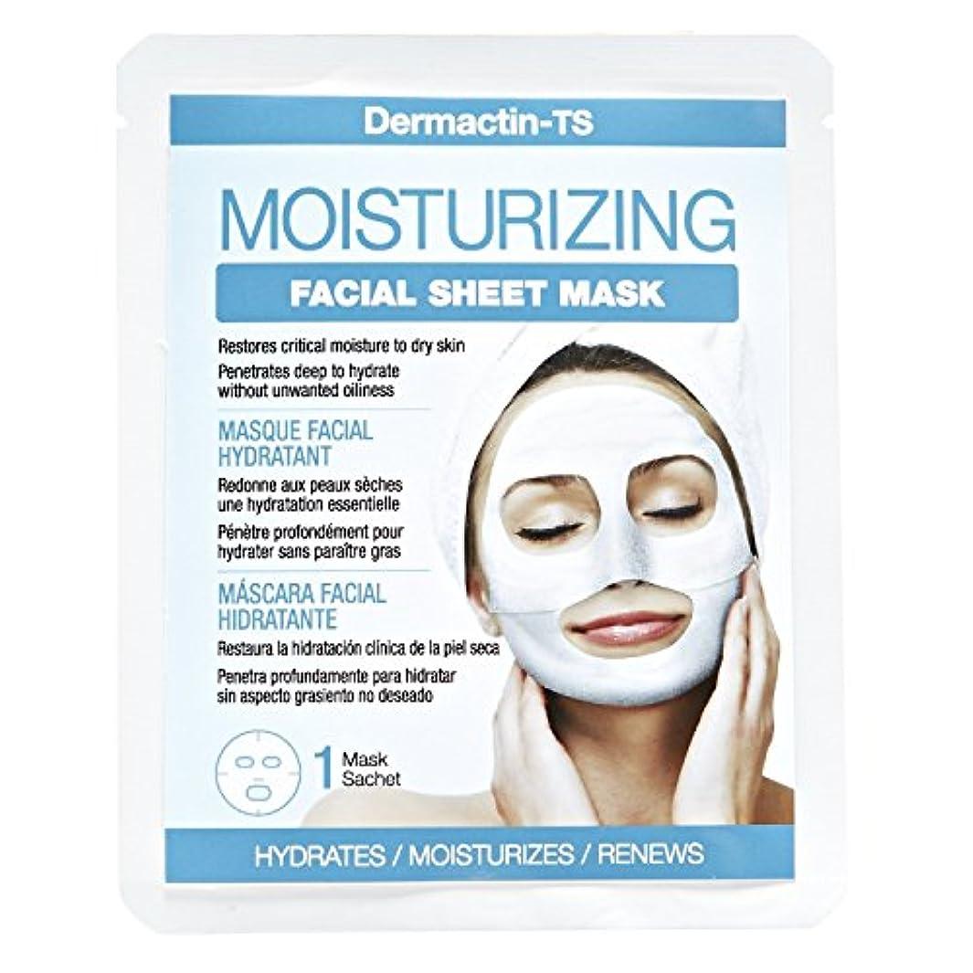 しっとり嘆く合図Dermactin-TS フェイシャルモイスチャライジングシートマスク (並行輸入品)
