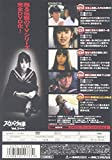 スケバン刑事 VOL.3<完> [DVD] 画像