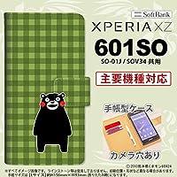 手帳型 ケース くまモン 601SO スマホ カバー Xperia XZ エクスペリア チェックグリーン nk-004s-601so-drkm15